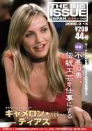 44thcover_1